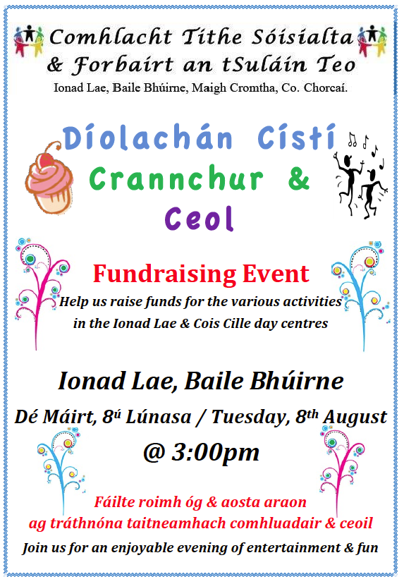 Fundraising Event poster.png