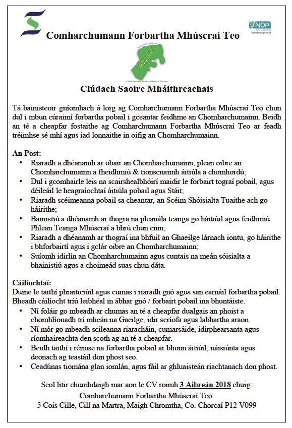 Fógra - Clúdach saoire mháithreachais